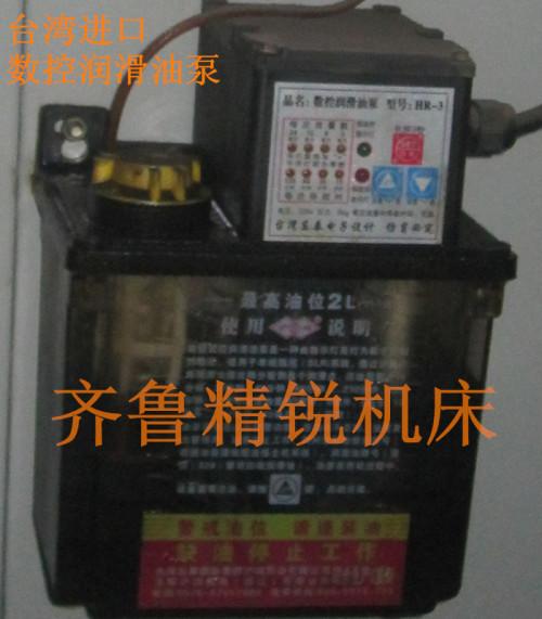xk7132数控铣床 加工中心xh7132